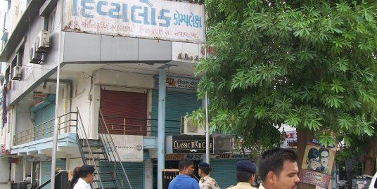 Office No. 1, Nava Wadaj, Ahmadabad, Gujarat, India.