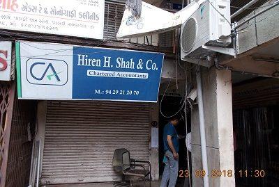 Shop No. G-9, Mahavir Tower, Paldi, Ahmadabad, Gujarat, India