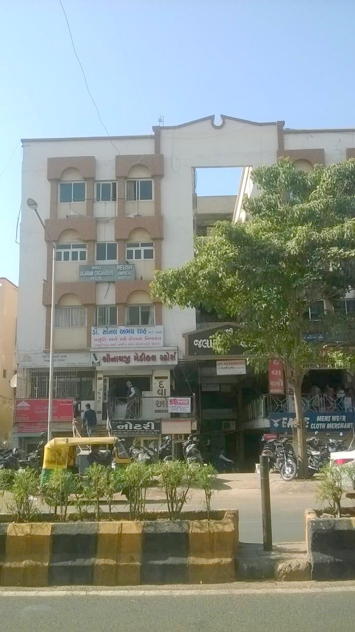 4 BHK Flat at Jawahar Chowk, Maninagar, Ahmedabad, Gujarat, India